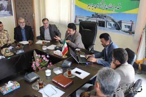 برگزاری جلسه روابط عمومی های شهرستان آزادشهر