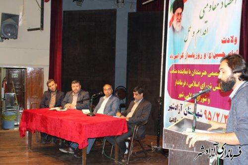 نشست صمیمی فرماندار آزادشهر با جمعی از هنرمندان شهرستان