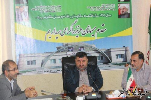 تشکیل کمیته برگزاری همایش روز سند ملی جمعیت شهرستان آزادشهر