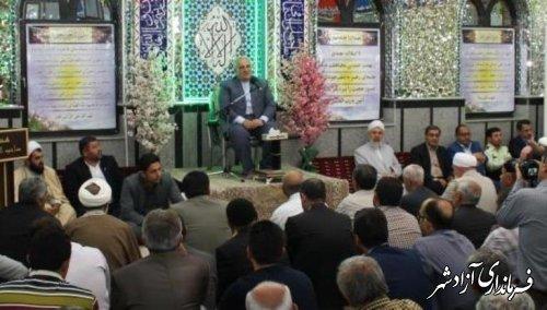 حضور استاندار محترم در جشن نیمه شعبان مسجد صاحب الزمان نوده خاندوز