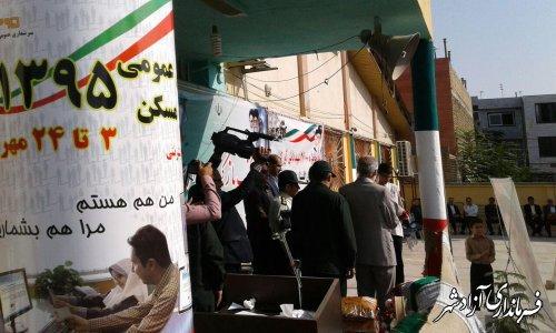 زنگ سرشماری در مدارس شهرستان آزادشهر نواخته شد