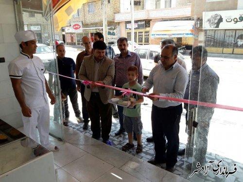 افتتاح اولين واحد خبازي تمام اتوماتيك با حرارت غيرمستقم و بخار پز در آزادشهر