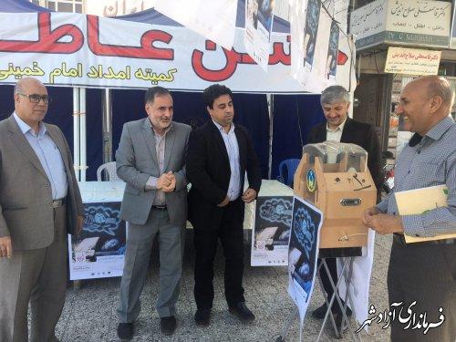 برگزاری جشن نیکوکاری شهرستان آزادشهر با حضور قاضوی معاون فرماندار