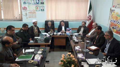 برگزاری جلسه شورای آموزش و پرورش شهرستان آزادشهر