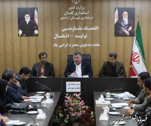 نشست انجمن کتابخانه های عمومی شهرستان آزادشهر