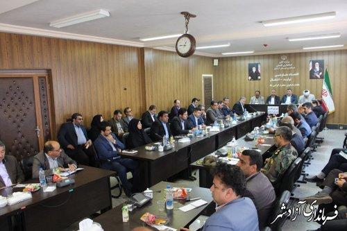 ششمین جلسه شورای اداری شهرستان آزادشهر برگزار شد