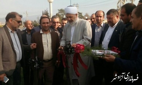 افتتاح برج پرچم در شهر آزادشهر