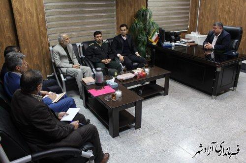 برگزاری جلسه راهکارهای اجرایی ایمن سازی و پیشگیری از جرائم دانش آموزان شهرستان آزادشهر