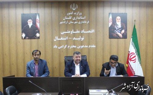 جلسه شورای سلامت و امنیت غذایی شهرستان آزادشهر برگزار شد