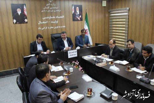 جلسه کمیته برنامه ریزی شهرستان آزادشهر برگزار شد
