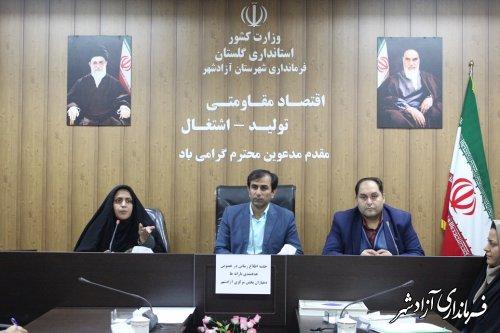 برگزاری جلسه ستاد هدفمند سازی یارانه در بخش مرکزی آزادشهر