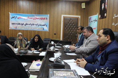 همایش دهیاران بخش مرکزی درخصوص روز ایمنی در برابر زلزله با حضور فرماندار آزادشهر