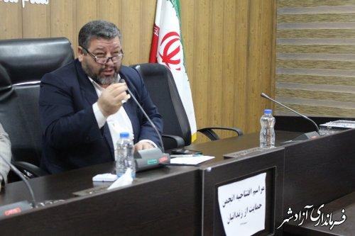 برگزاری جلسه افتتاحیه انجمن حمایت از زندانیان شهرستان آزادشهر