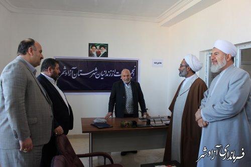 افتتاح دفتر انجمن حمایت از زندانیان شرق استان در این شهرستان