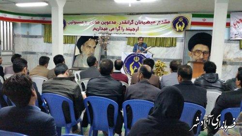 برگزاری جلسه رویکرد خدمات به مددجویان و طرح های اشتغالزایی بخش مرکزی آزادشهر