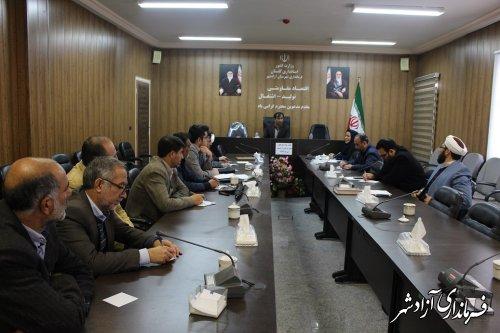 جلسه ستاد دهه فجر انقلاب اسلامی بخش مرکزی آزادشهر برگزار شد