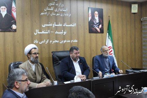 شورای آموزش و پرورش شهرستان آزادشهر تشکیل جلسه داد