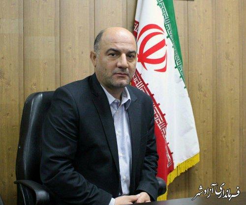 پیام تشکر و قدردانی فرماندار آزادشهر از حضور مردم این شهرستان در راهپیمایی 22 بهمن