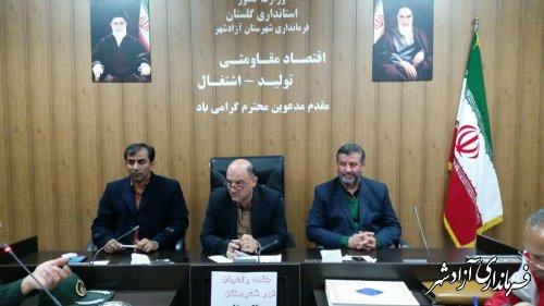 برگزاری جلسه هماهنگی تشییع و تدفین 2 شهید گمنام در شهرستان آزادشهر