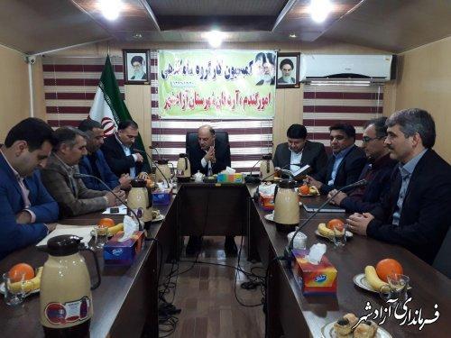 جلسه کمیسیون ساماندهی گندم،آرد و نان شهرستان آزادشهر برگزار شد