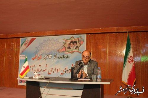 فرماندار آزادشهر در جلسه شورای اداری شهرستان :شعار حمایت از کالای ایرانی باید هدفمان باشد.