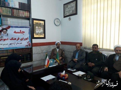 جلسه شورای فرهنگ عمومی شهرستان آزادشهر برگزار شد