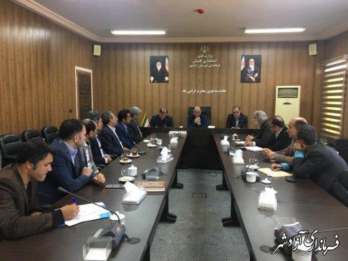 جلسه بررسی مشکلات شرکت تعاونی مسکن فرهنگیان شهرستان آزادشهر برگزار شد