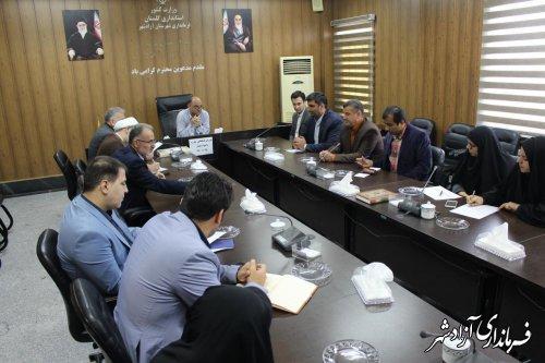 جلسه شورای هماهنگی مبارزه با مواد مخدر شهرستان آزادشهر برگزار شد