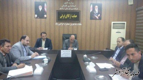 جلسه فرماندارآزادشهربارئیس پارک علم و فناوری شرق استان گلستان برگزارشد