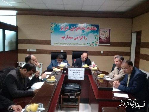 جلسه کارگروه سلامت و امنیت غذایی شهرستان آزادشهر برگزارشد