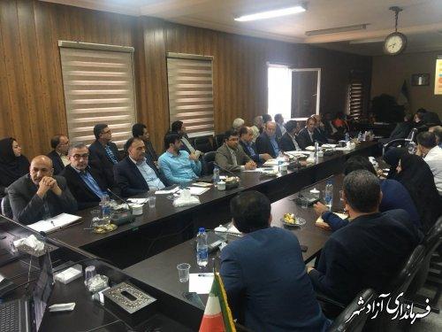 سمینار آموزشی برنامه ریزی و نگارش بودجه ادارات در فرمانداری شهرستان آزادشهر برگزار شد