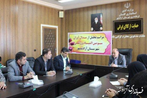 مراسم تجلیل از مدال آوران آزادشهری المپیاد ورزشی گلستان برگزار شد