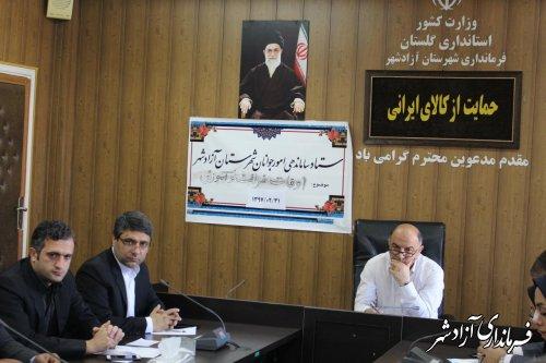 دومین جلسه ستاد ساماندهی امور جوانان شهرستان آزادشهر برگزار شد
