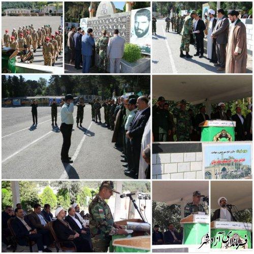 برگزاری صبحگاه مشترک نیروهای مسلح به مناسبت سوم خرداد در شهرستان آزادشهر