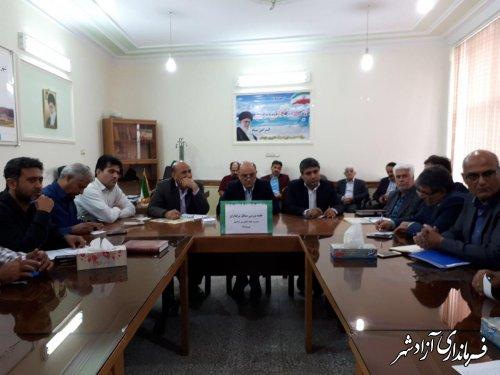 جلسه بررسی مشکلات مرغداران شهرستان آزادشهر برگزار شد