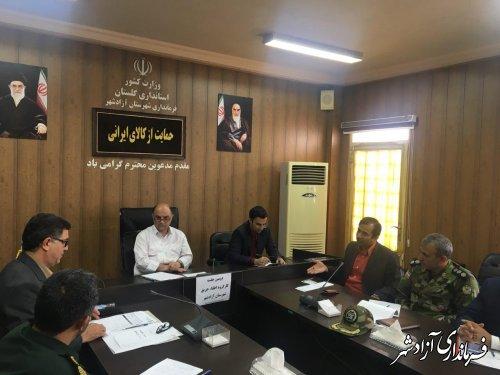 دومين جلسه كارگروه اطفا حريق شهرستان آزادشهر برگزار شد