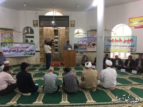 میز خدمت مسئولان شهرستان آزادشهر در روستای قزلجه آق امام