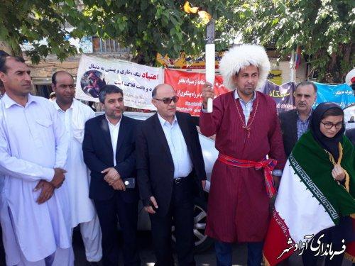 حمل مشعل سلامت در سالروز مبارزه با مواد مخدر در شهرستان آزادشهر