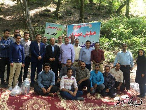 همایش بزرگداشت روز دهیار در بخش چشمه ساران شهرستان آزادشهر برگزار شد