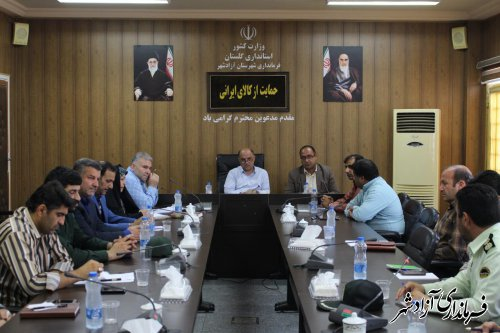 جلسه شوراي پدافند غير عامل شهرستان آزادشهر برگزار شد