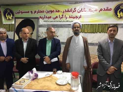 ١٠٠ واحد مسكن روستايي براي مددجويان كميته امداد شهرستان آزادشهر ساخته خواهد شد
