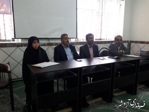 جلسه ماهانه دهیاران بخش مرکزی شهرستان آزادشهر برگزار شد