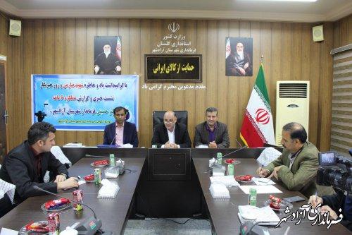 به مناسبت روز خبرنگار، نشست خبری فرماندار شهرستان آزادشهر برگزار شد