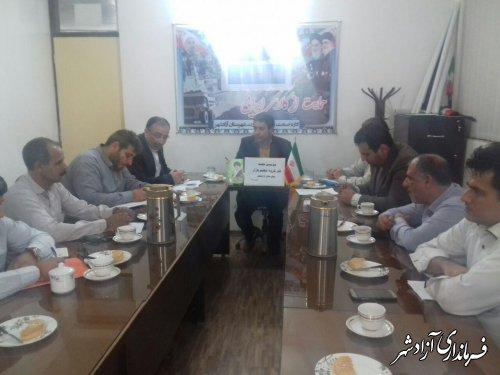 سومین جلسه ستاد تنظیم بازار شهرستان آزادشهر