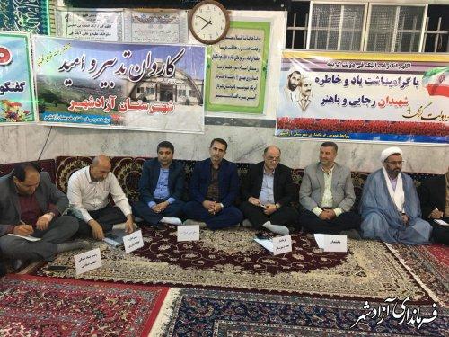 برپایی میز خدمت فرماندار شهرستان آزادشهر و اعضای شورای اداری در روستای وطن