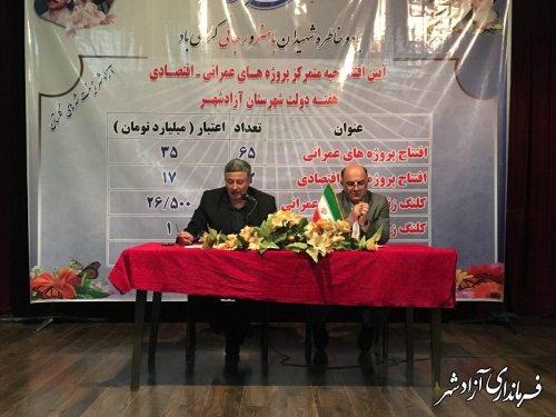 رهاورد پروژه های هفته دولت در استان گلستان ایجاد بیش از 3700 شغل مستقیم است