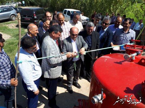 با اعتبار 1 میلیارد تومان پروژه آبیاری تحت فشار (قطرهای) مجتمع 98 هکتاری گل چشمه شهرستان آزادشهر به بهره برداری رسید