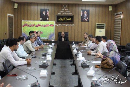 خانه تعاون در شهرستان آزادشهر تشکیل خواهد شد