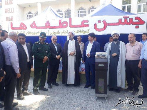 حضور فرماندار و امام جمعه شهرستان آزادشهر در جشن عاطفه ها