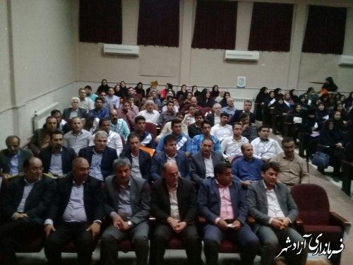 اولین مجمع سلامت شهرستان آزادشهر تشکیل شد
